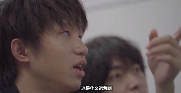 EDG赛季纪录片发布:队内问题及队内矛盾曝光?-2