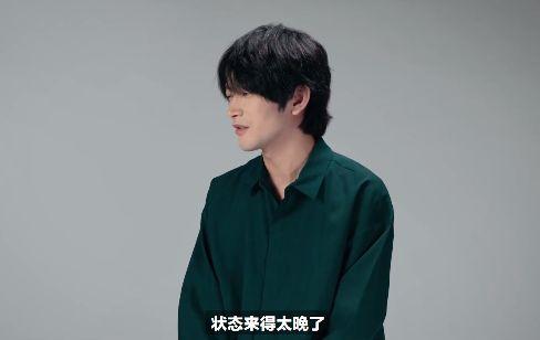 EDG赛季纪录片发布:队内问题及队内矛盾曝光?-5