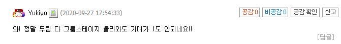 韩网热议LGD保留出线可能:期待能在BO5看到不一样的发挥-1