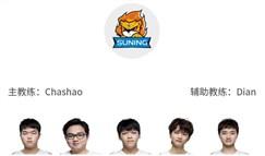 LPL夏季赛季军赛25日首发 Bin上路交锋Langx
