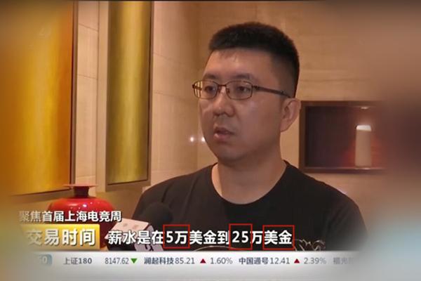 中国电竞人才缺口达50万!? 中国电竞人才相关就业有哪些?