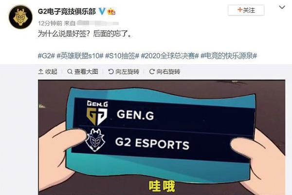 G2被韩国队伍包围