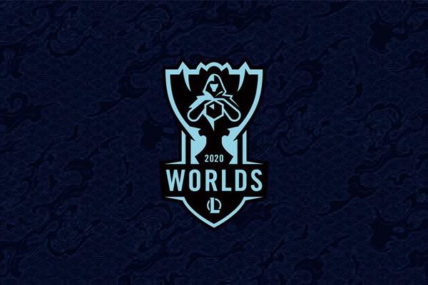 英雄联盟全球总决赛