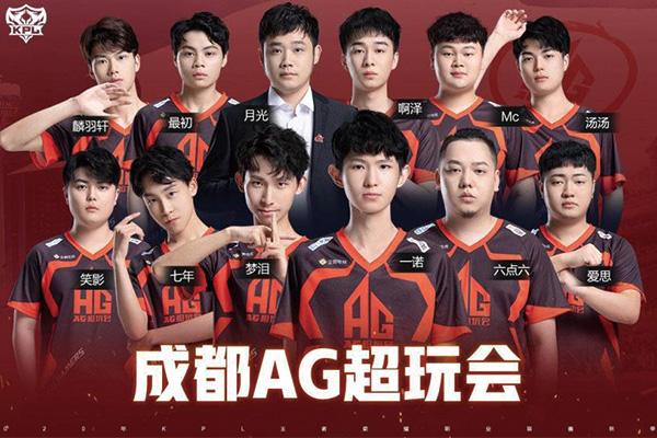 KPL常规赛过半 成都AG超玩会DYG双雄争霸