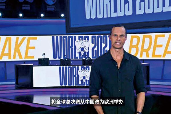 S11全球总决赛举办地更改原因是什么?英雄联盟S11全球总决赛举办时间