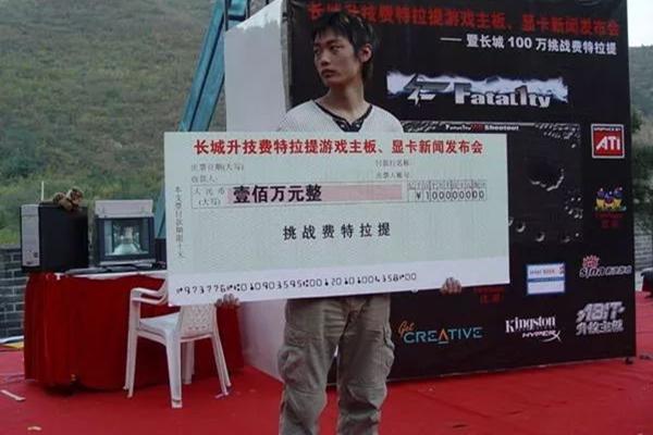 孟阳RocketBoy为什么被称为中国电竞第一人 孟阳巅峰时期有多强