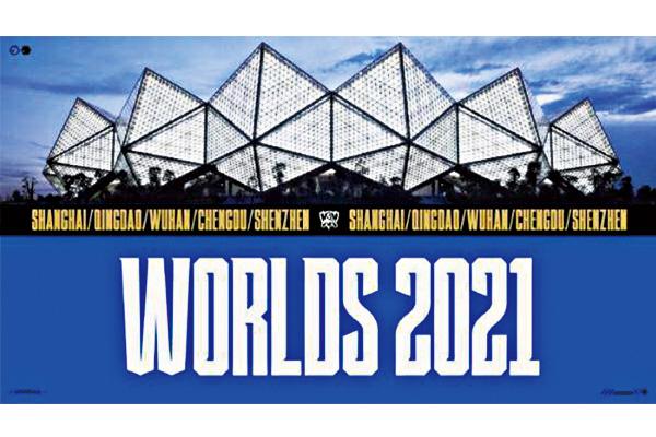 S11全球总决赛举办地在哪?S11全球总决赛举办时间是什么时候?