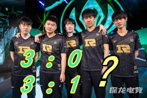 RNG对阵LNG大战在即,RNG和LNG季后赛比分预测