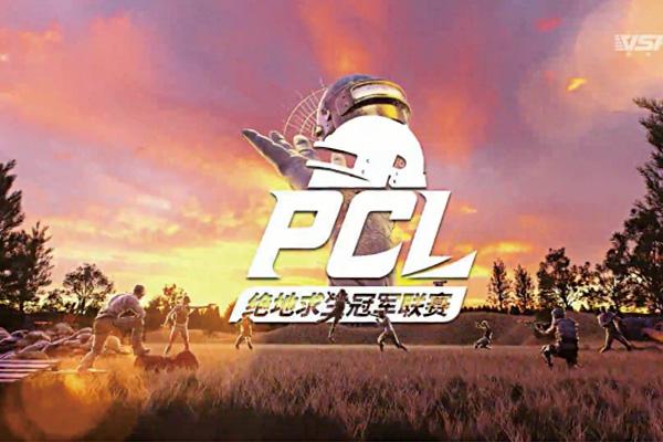 PCL周中赛战报:IFTY坐收渔翁之利强势吃鸡 LongSkr再度立功!