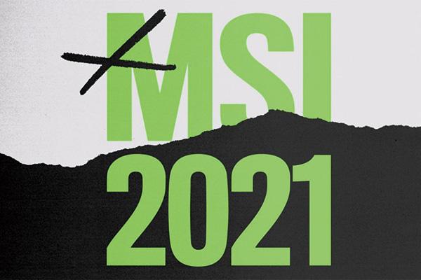 2021Msi季中赛LPL几个名额?2021Msi季中赛参赛队伍都是哪国的?