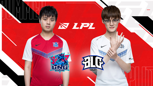 2020LPL夏季赛常规赛 LNG vs BLG 第一场