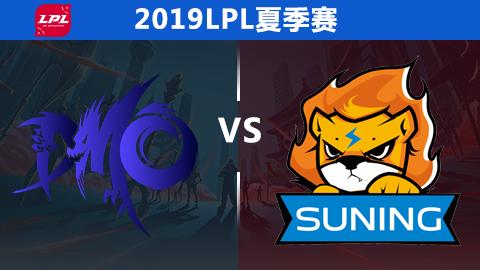 LPL夏季赛比赛视频W4D2 DMO vs SN 第1场