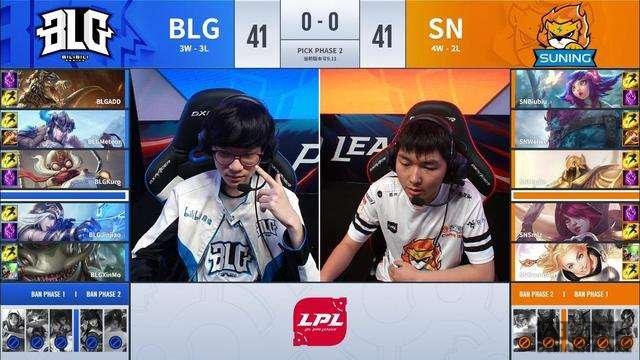 LPL夏季赛比赛视频W5D4 BLG vs SN 第2场