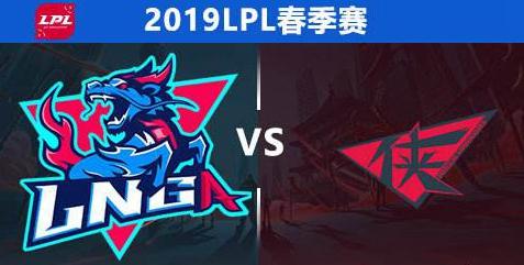 LPL夏季赛比赛视频W5D4 RW vs LNG 第3场
