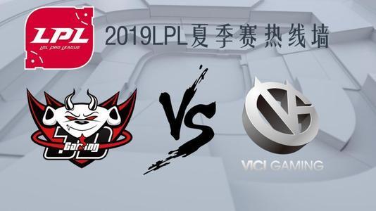 LPL夏季赛比赛视频W4D5 JDG vs VG 第1场