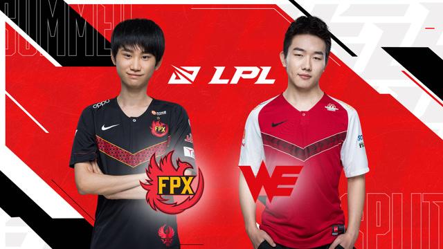 2020LPL夏季赛常规赛 FPX vs WE 第三场