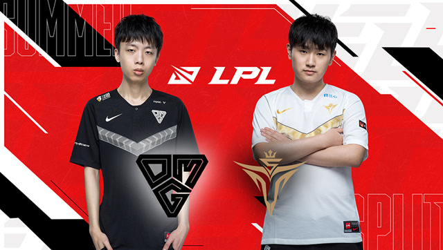 2020年LPL夏季赛常规赛 OMG vs V5 第一场