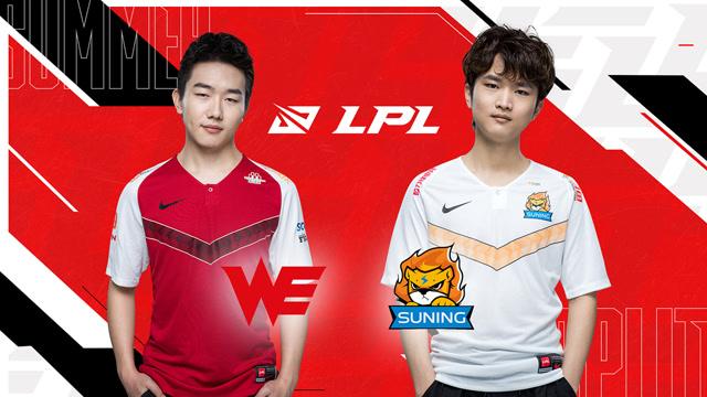 2020LPL夏季赛常规赛 WE vs SN 第三场