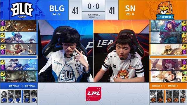 LPL夏季赛比赛视频W5D4 BLG vs SN 第1场