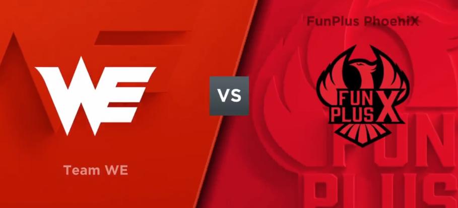 LPL夏季赛比赛视频W3D6 FPX vs WE 第1场
