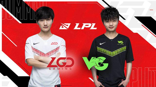 2020职业联赛 夏季赛常规赛 LGD vs VG BO3第2场
