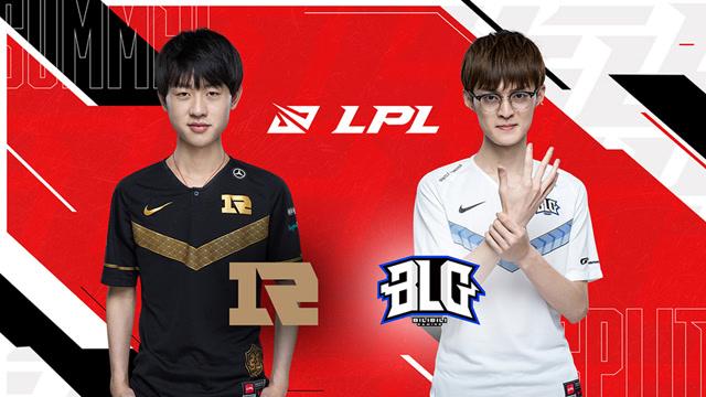 2020职业联赛 夏季赛常规赛 RNG vs BLG BO3第1场