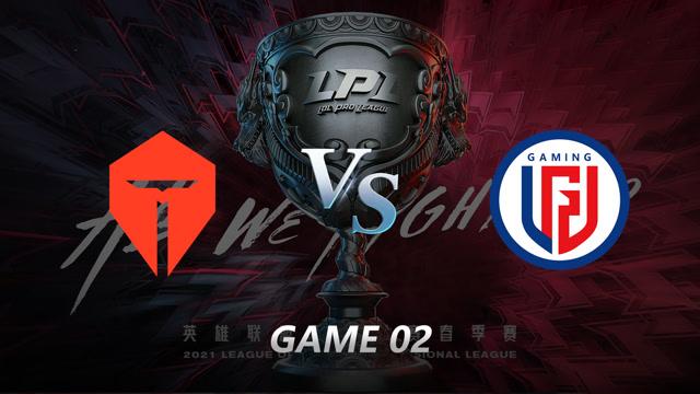 LPL春季赛常规赛 TES vs LGD 第二局