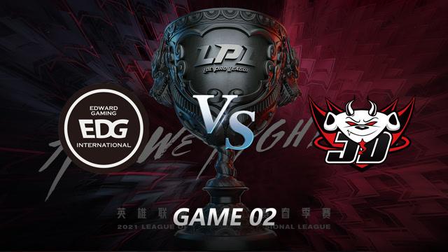 LPL春季赛常规赛 EDG vs JDG 第二局