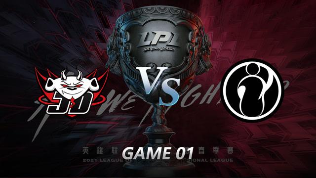 2021LPL春季赛常规赛 JDG vs IG 第一局