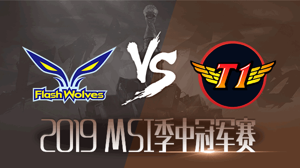 【回放】2019MSI小组赛第四日 FW vs SKT