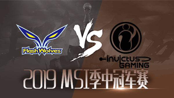 【回放】2019MSI小组赛第五日 FW vs IG
