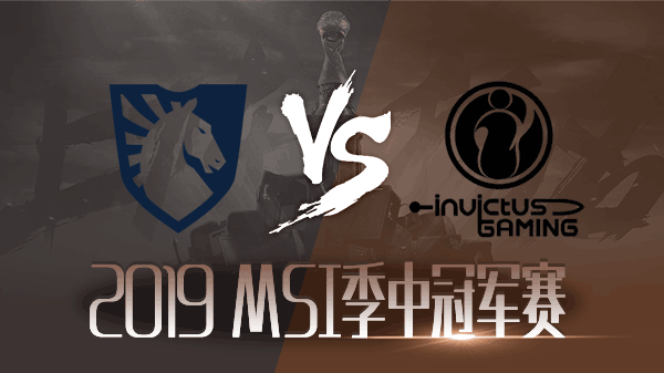 【回放】2019MSI小组赛第四日 TL vs IG