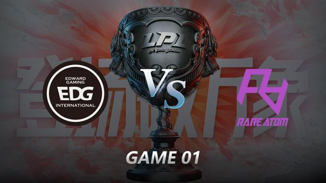 2021LPL夏季赛常规赛 EDG VS RA 第一局