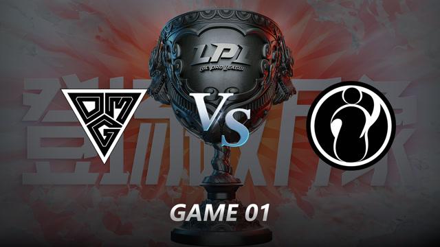 2021LPL夏季赛常规赛 OMG VS IG 第一局