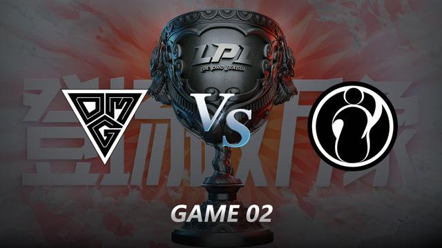 2021LPL夏季赛常规赛 OMG VS IG 第二局