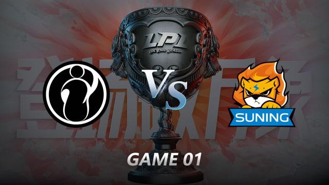 2021LPL夏季赛常规赛 IG VS SN 第一局