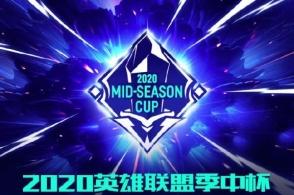 MSC半决赛GEN vs TES 第3场