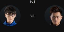 2016全明星赛1v1模式:Albis vs Karsa