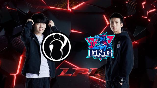 2020LPL职业联赛春季赛 IG vs LNG 第二场