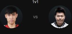 2016全明星赛1v1模式 Levi vs We1less