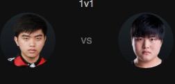 2016全明星赛1v1模式 Optimus vs Uzi