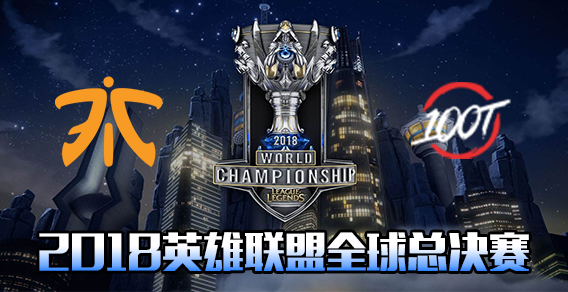 S8小组赛比赛视频Day8 FNC vs 100T