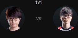 2016全明星赛1v1模式:Mata vs Faker