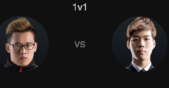 2016全明星赛1v1模式:Ziv vs Smeb