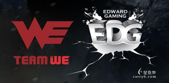 LPL夏季赛比赛视频W4D4 WE vs EDG 第1场