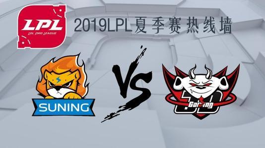 LPL夏季赛比赛视频W3D6 SN vs JDG 第1场