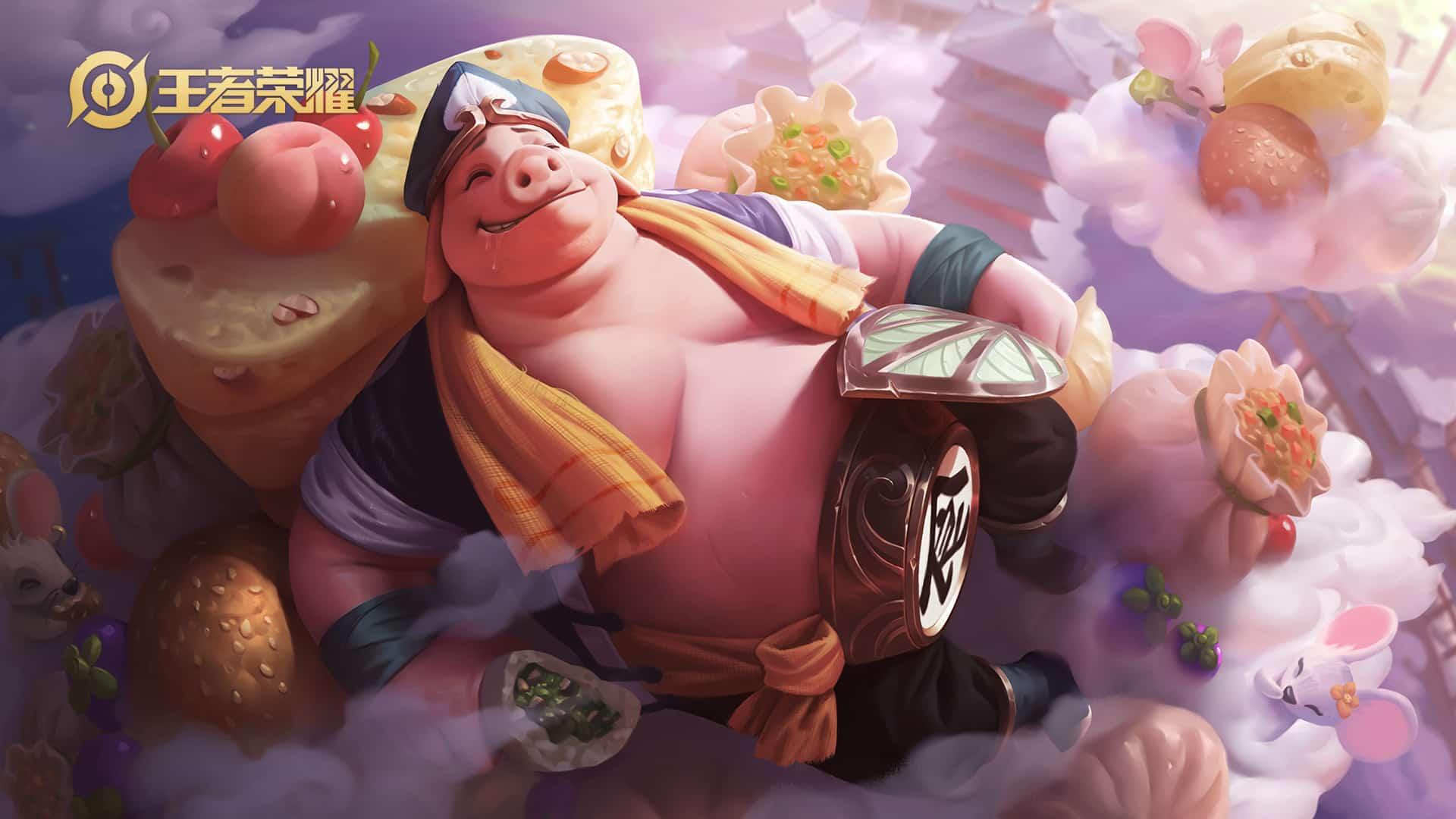 王者荣耀猪八戒年年有余皮肤原画图片