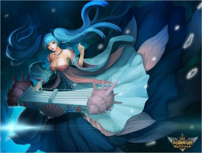 LOL超萌绘画作品合集 深海公主娑娜